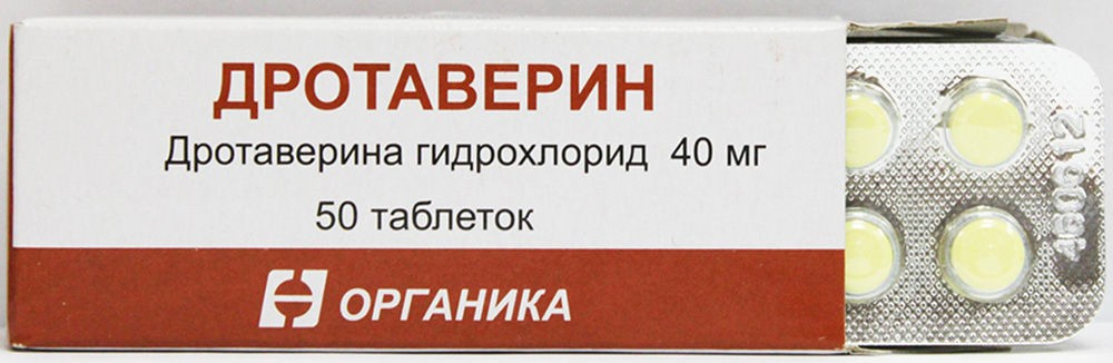 Дротаверин гидрохлорид