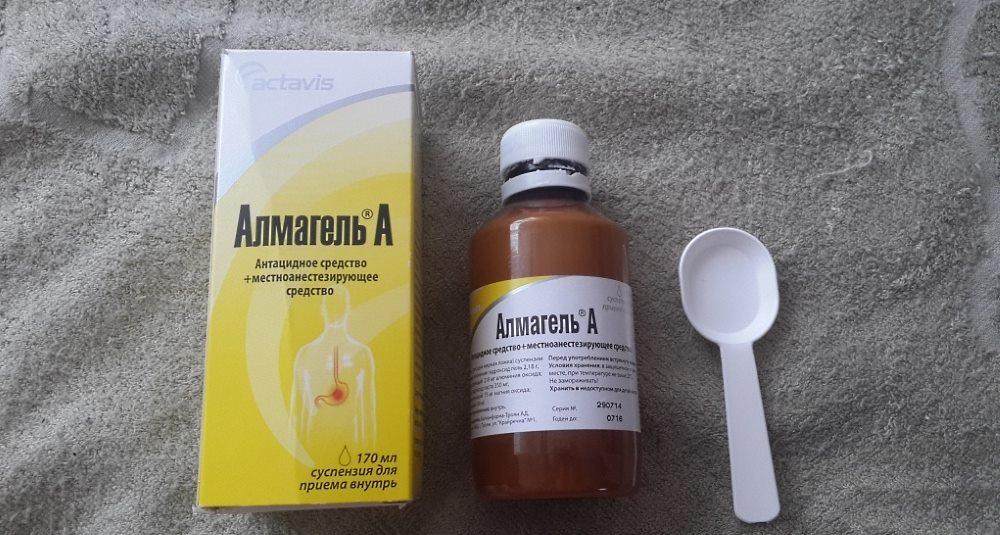 средство для лечения желудка