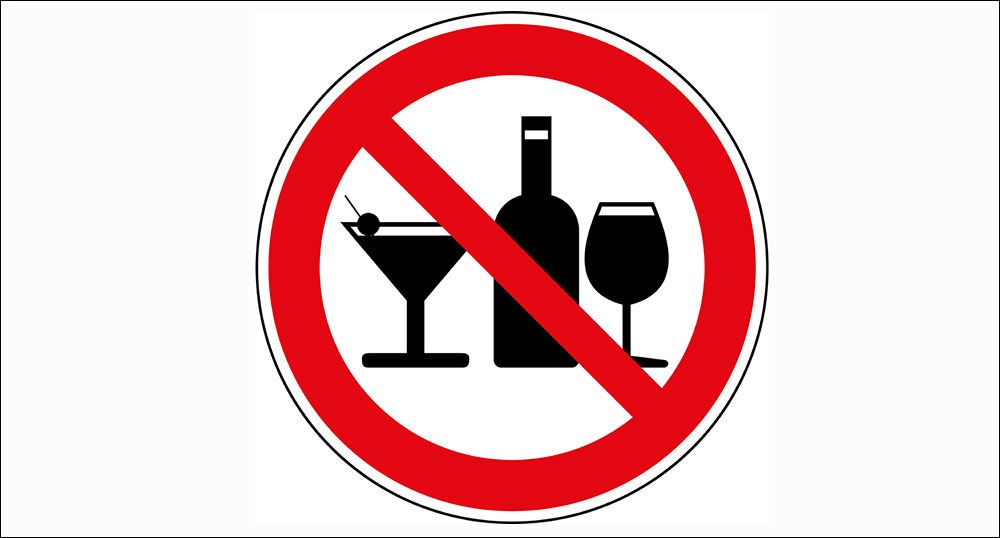 Запрет на употребление