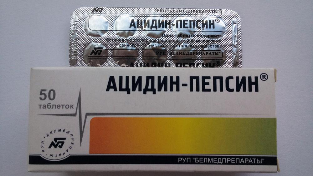 Ацидинпепсин