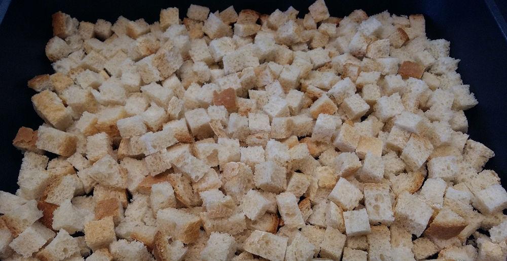 Приготовление сухариков