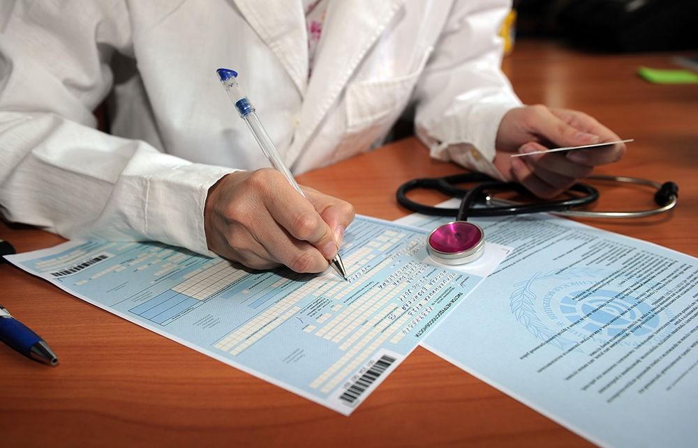 Оформление больничного листа