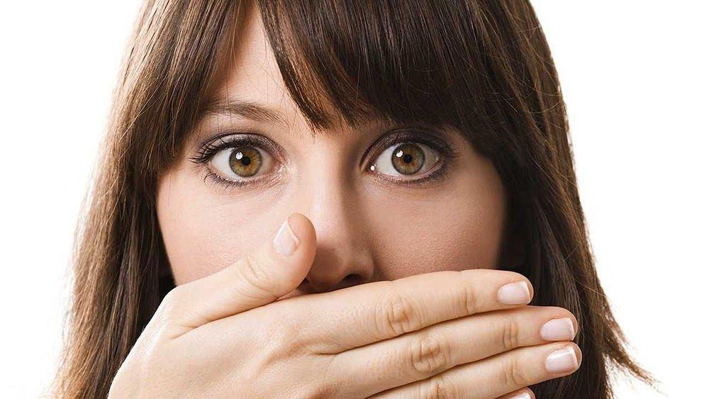Появление неприятного запаха
