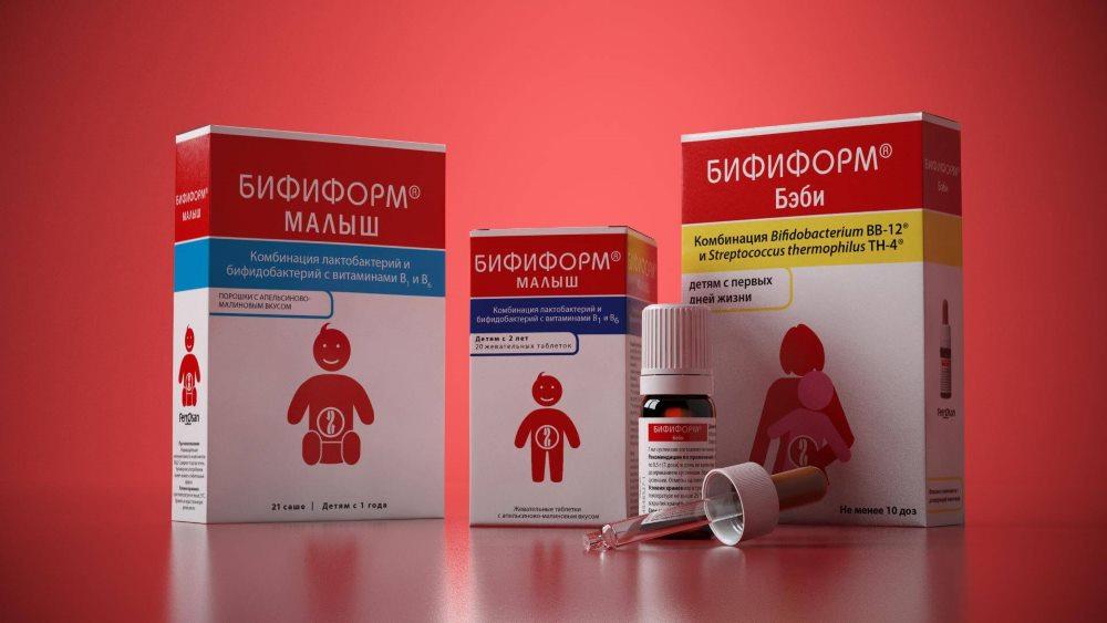 пробиотик бифиформ после антибиотиков