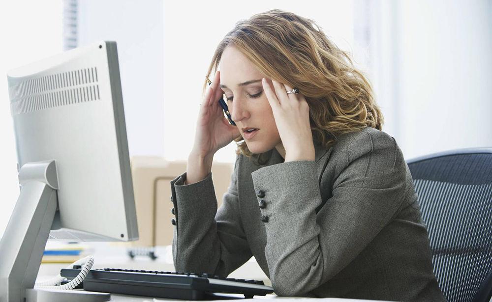 Регулярные стрессовые ситуации