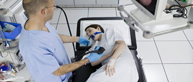 гастроскопическое обследование желудка