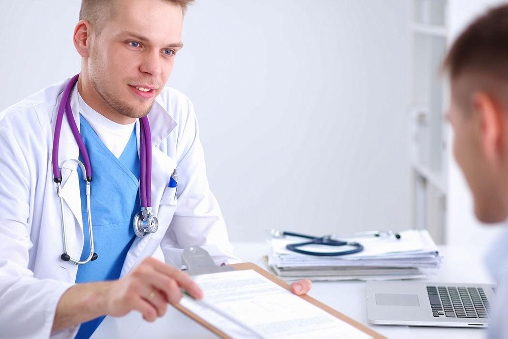 Обращение за медицинской консультацией