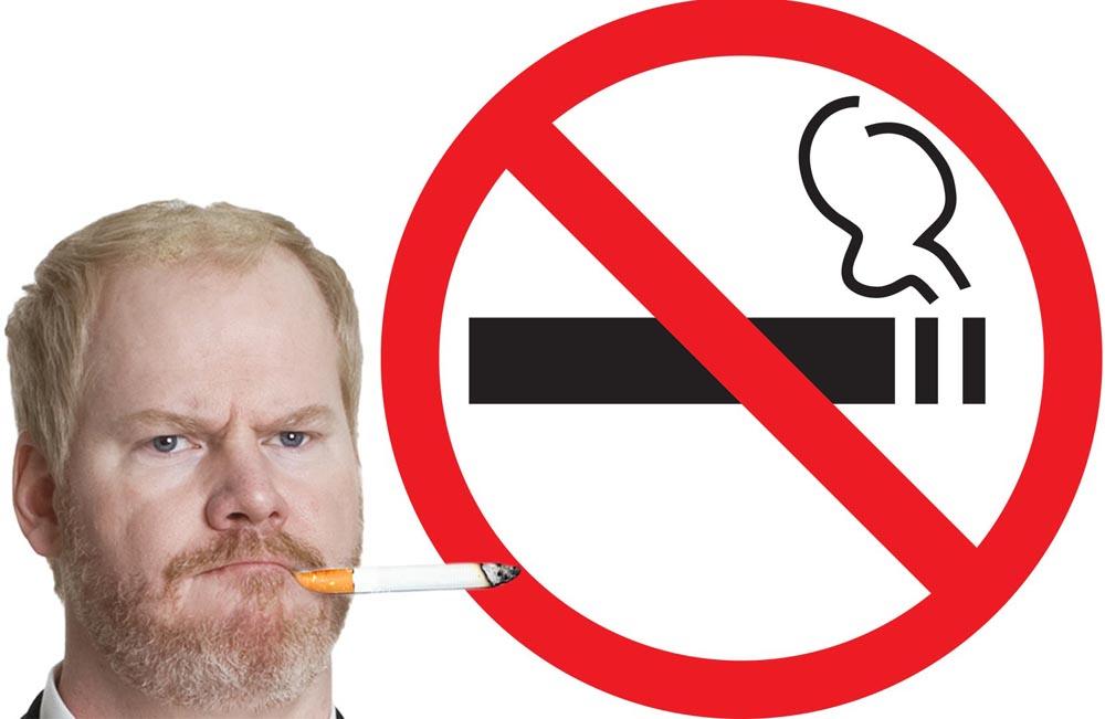 Курить перед процедурой запрещено