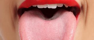 язык без налета